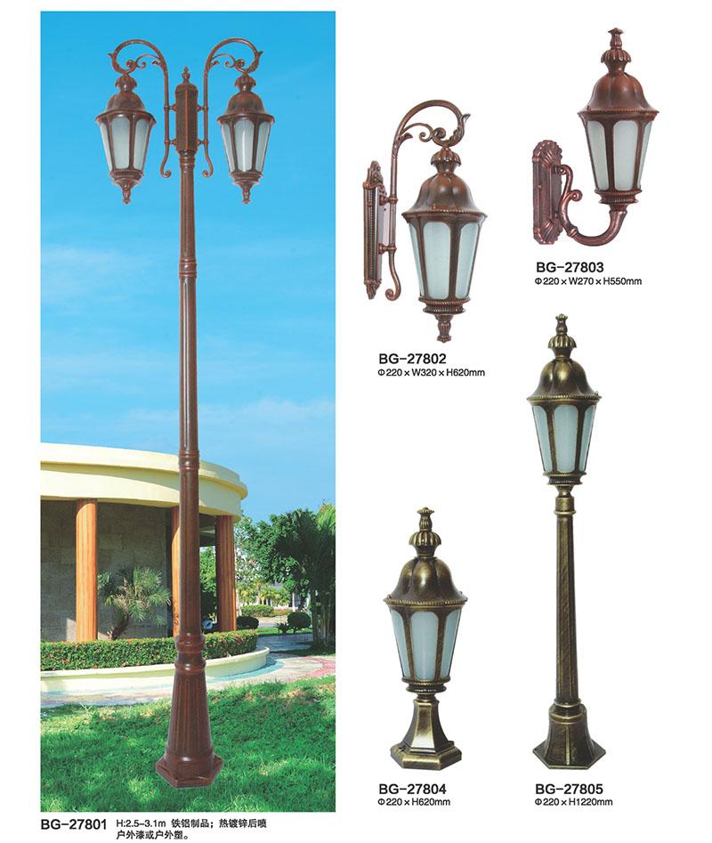 2.5米-3米压铸铝古铜色双头庭院灯