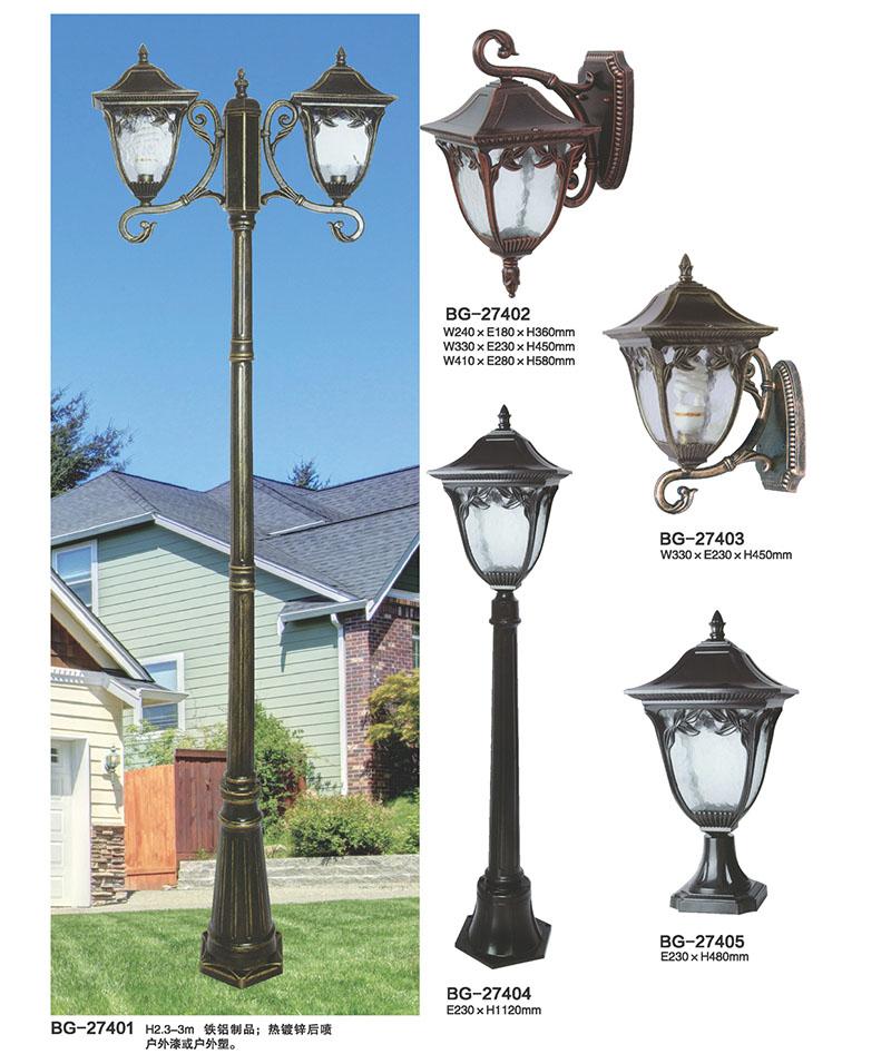 QDTYD-BG274-2米-3米压铸铝庭院灯