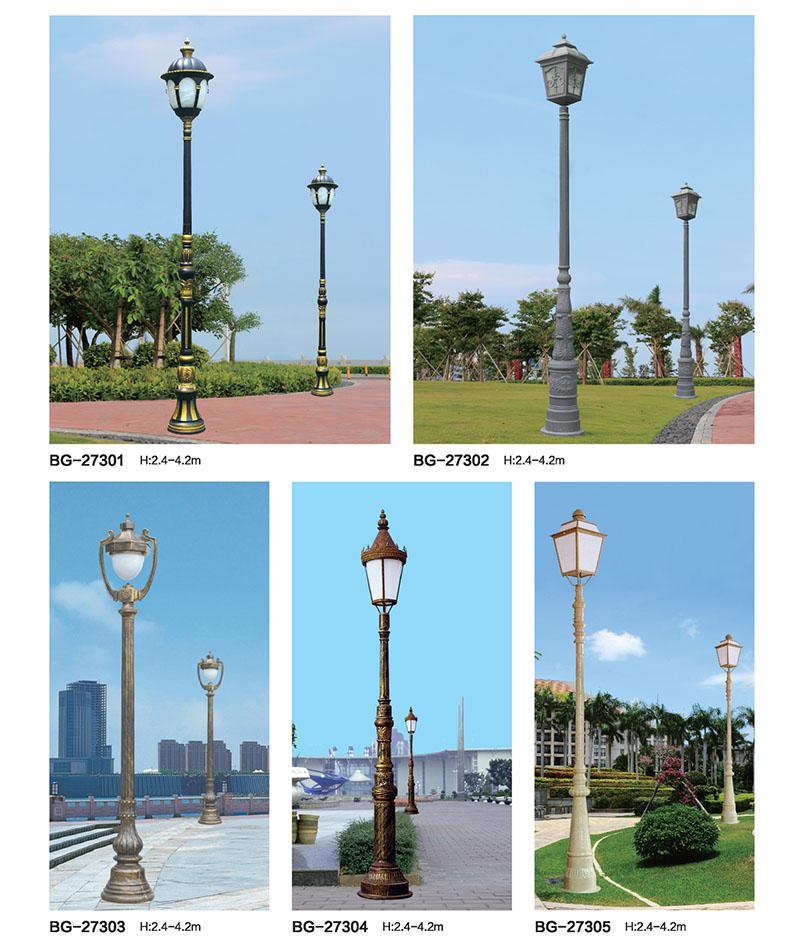 QDTYD-BG273-2.4米-4.2米单头欧式翻砂铸铝庭院灯