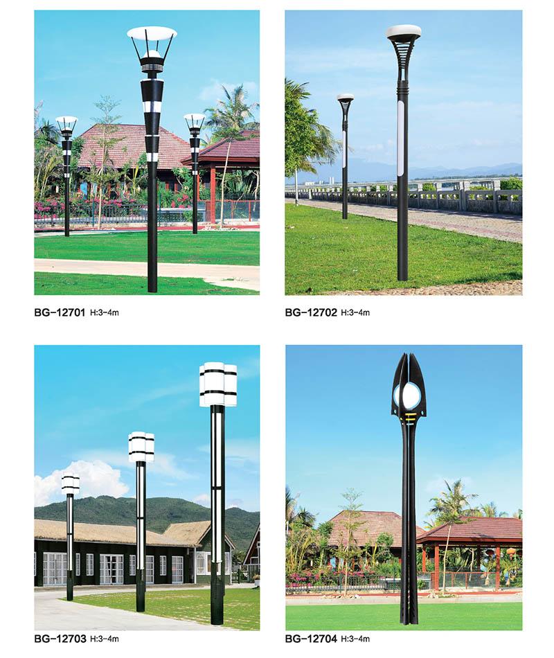 QDJGD-BG127现代简洁造型户外景观灯