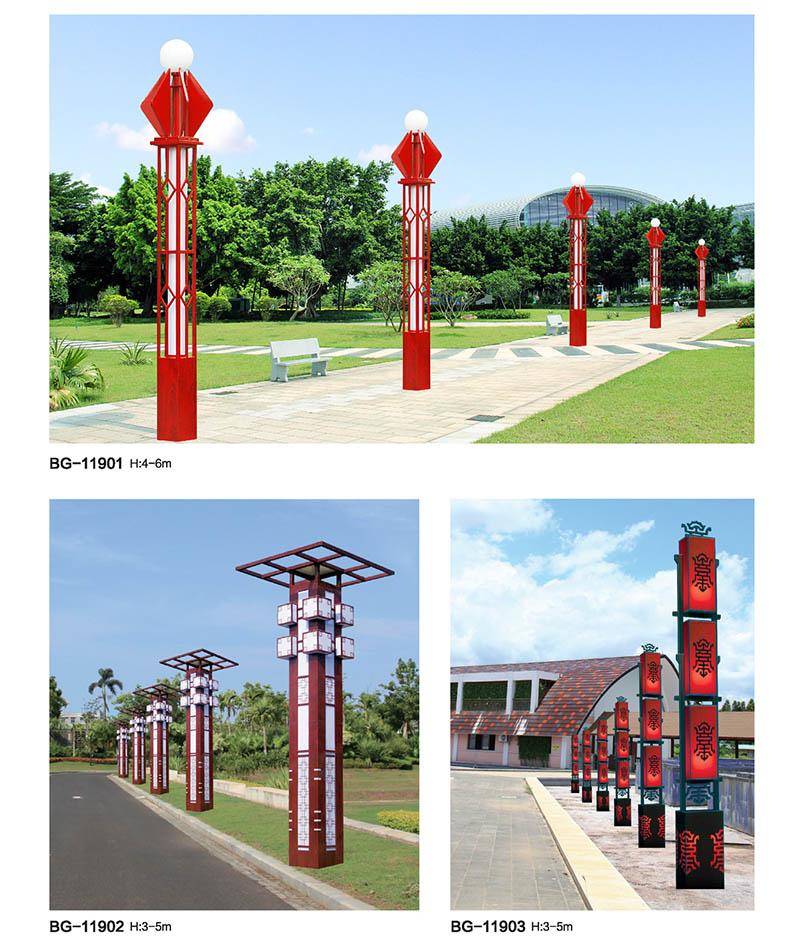 QDJGD-BG119中国特色大气方柱LED景观灯
