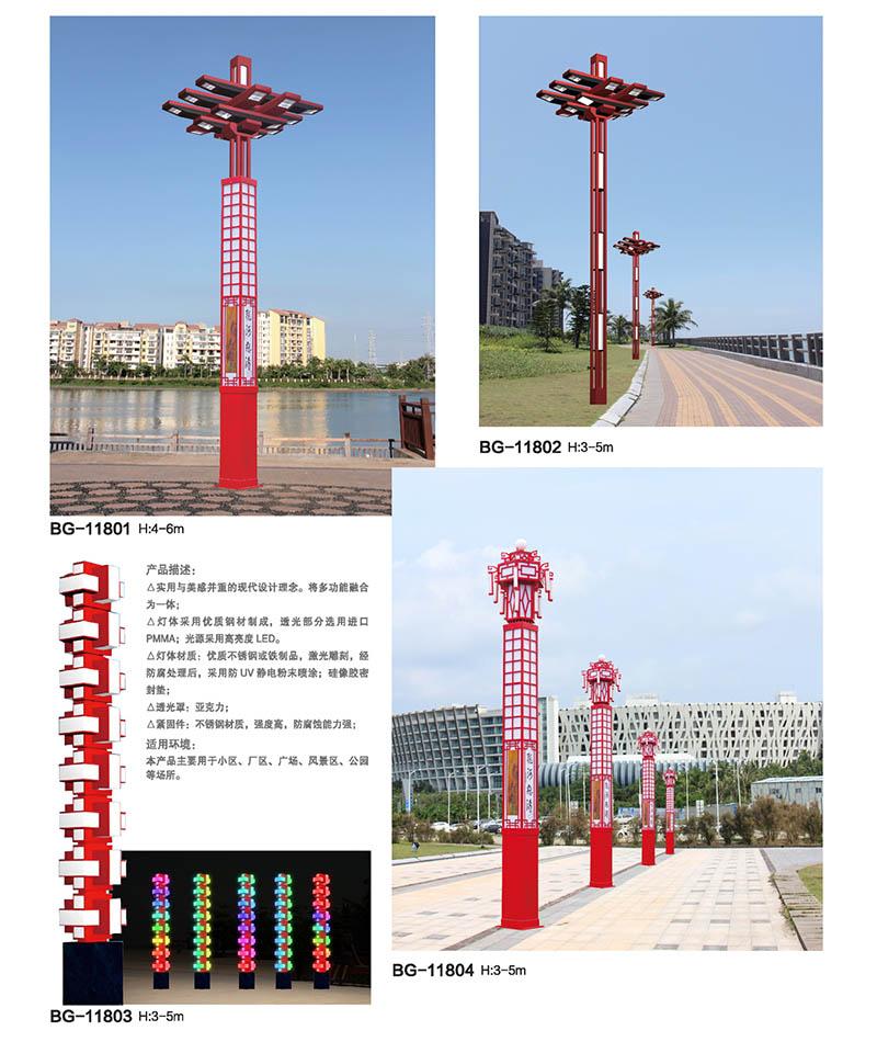 QDJGD-BG118多款中国馆造型景观灯\中国特色宫灯LED景观灯柱