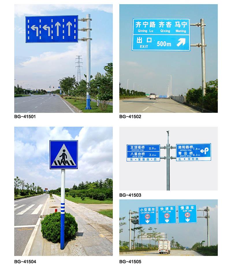 道路指示牌立杆厂家