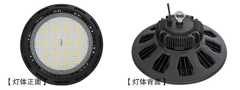 七度照明新款防水鳍片式UFO飞碟LED贴片工矿灯QDLED-GC014实物图片
