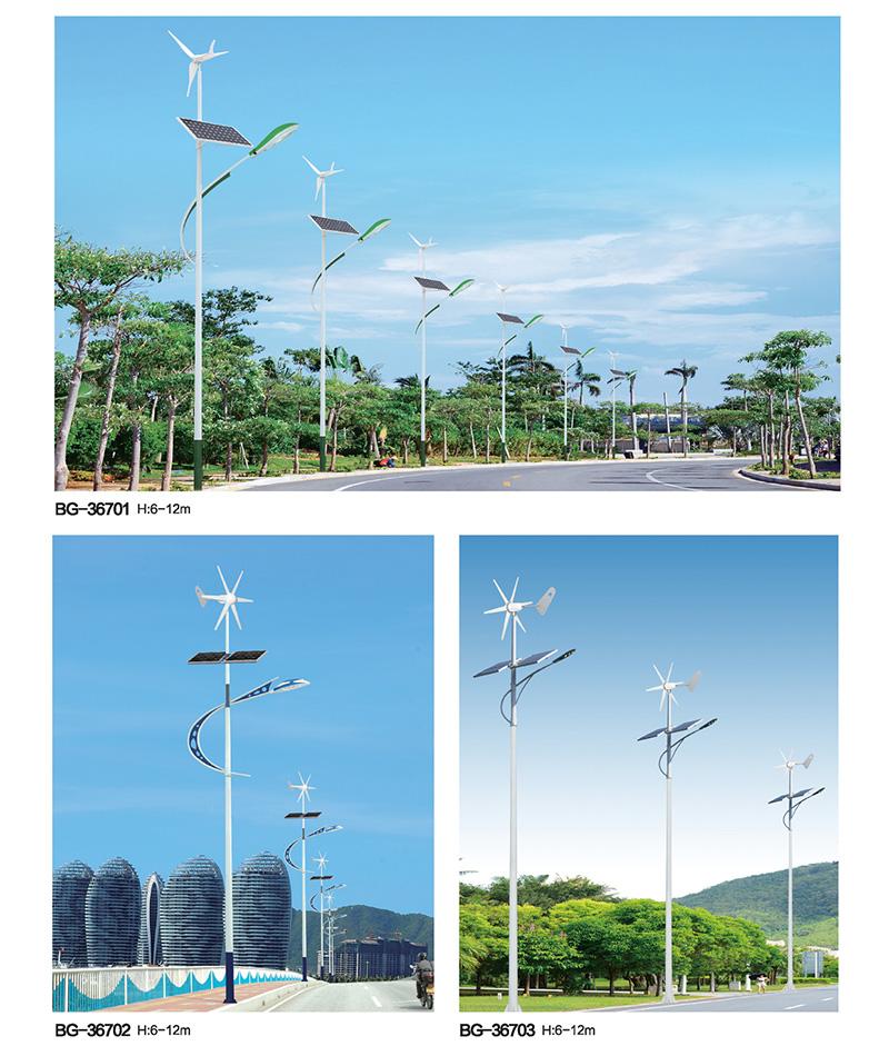 QDTYN-LDBG367LED风光互补太阳能路灯