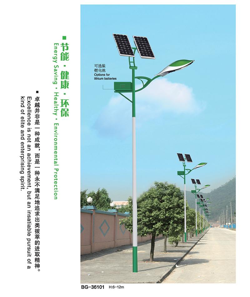 6米单杆单臂锂电池LED智能太阳能路灯