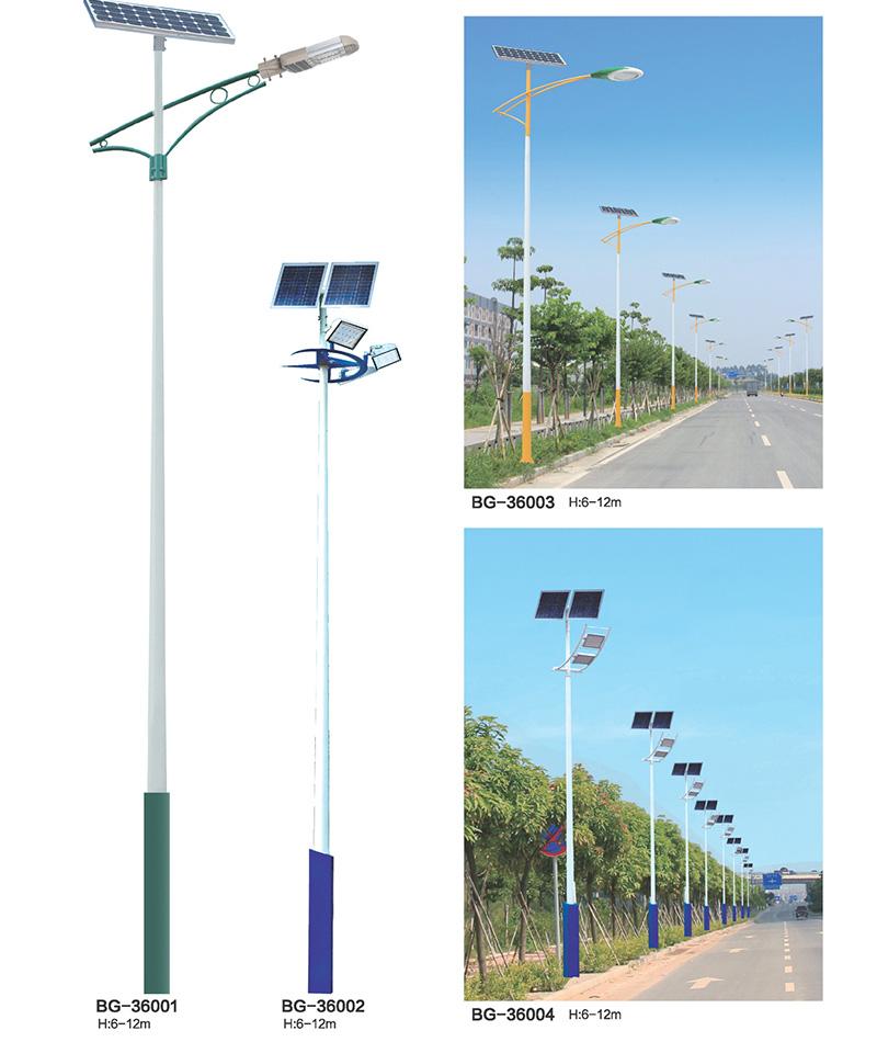 8米-10米大功率LED太阳能路灯QDTYN-LDBG360