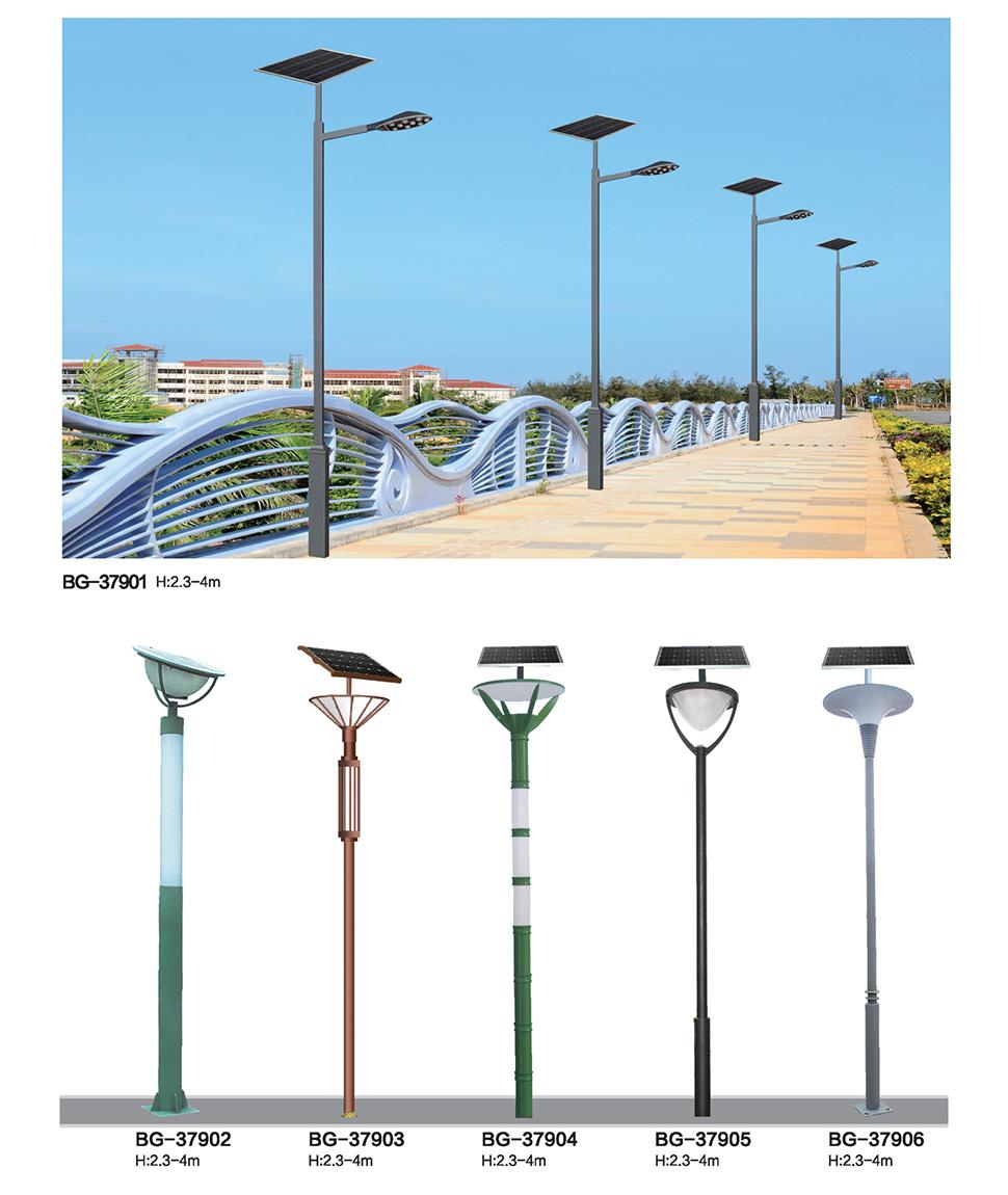 公园单头特色太阳能LED庭院灯