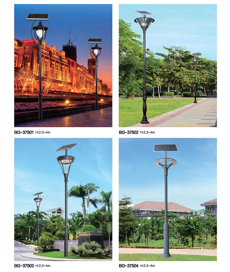 园林景区单头异性大小杆太阳能LED庭院灯图片展示