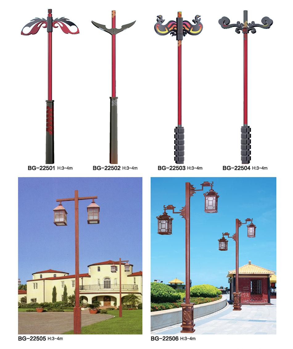 民族特色文化LED庭院灯
