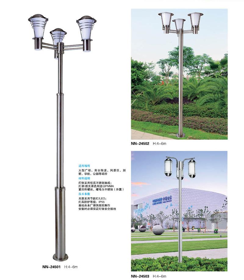 4米-6米三头不锈钢景观庭院灯