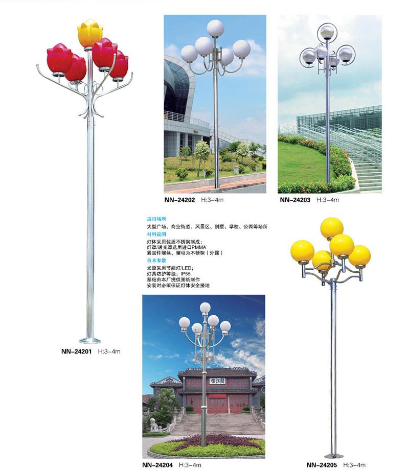 3米-4米五头广场不锈钢景观庭院灯