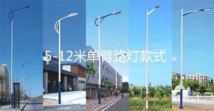 8米高路灯杆装多大功率LED路灯合理?